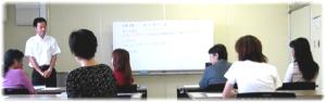 実践心理カウンセリング講座トップ