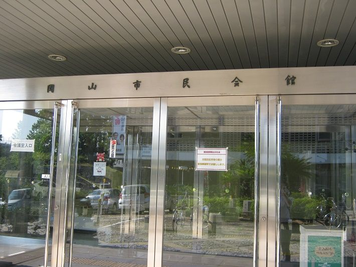 岡山市民会館会議室棟入り口