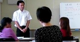 実践心理カウンセリング講座