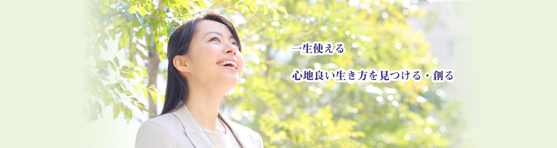 笑顔の女性カウンセラー