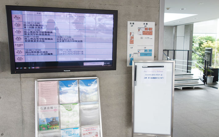 建物内玄関の写真