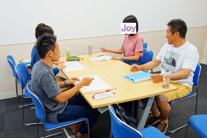 カウンセリング講座の受講生写真