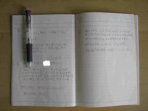 岡山の心理カウンセラー養成スクール ジョイカウンセリングスクール 夢分析 日記開き