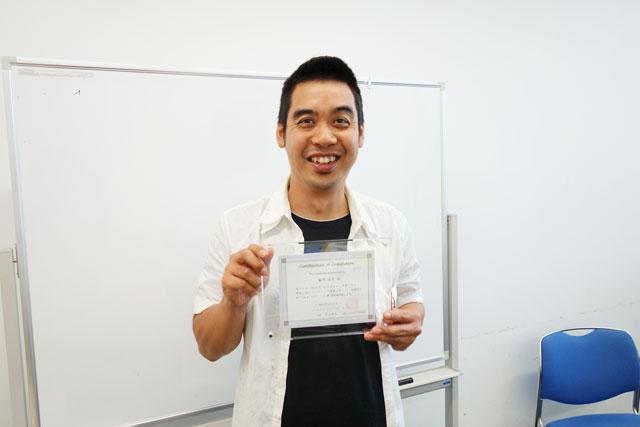 講座修了生、藤井さんの顔写真