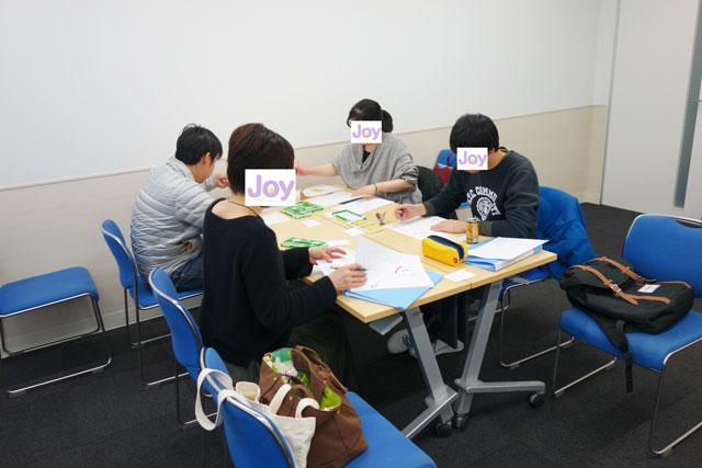 グループカウンセリングセミナーの様子写真