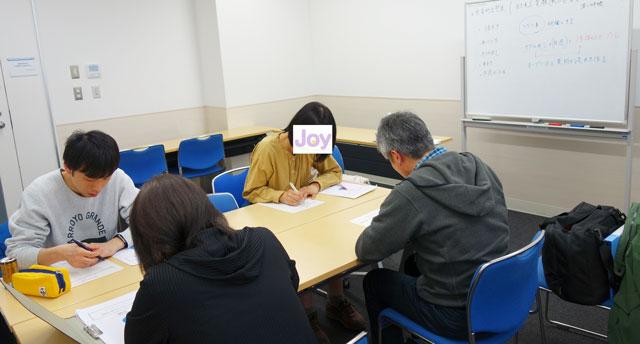 心理講座の受講生の写真
