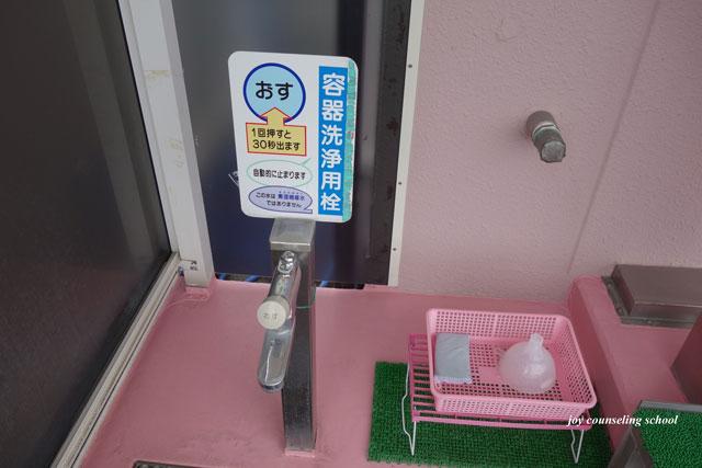 容器の洗い場の写真