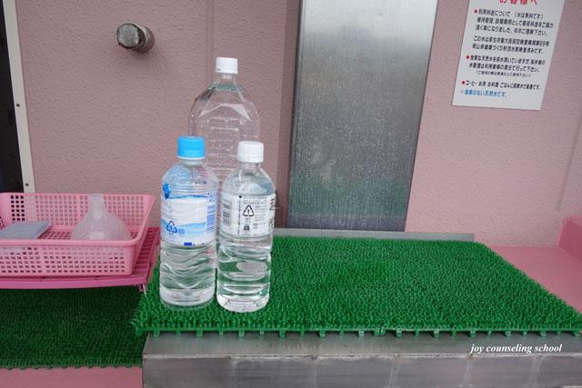 スサノオ水を入れ終わった後のボトルの写真