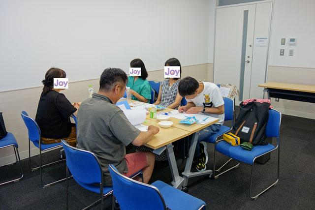 実践心理カウンセリング講座の教室の様子