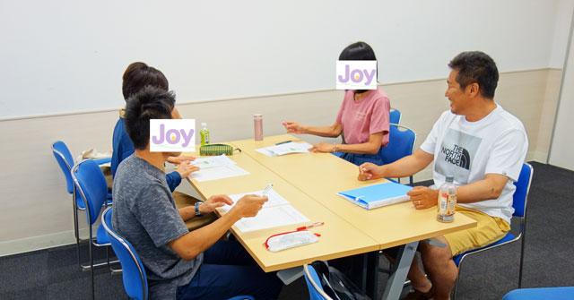 講座での教室内の様子写真