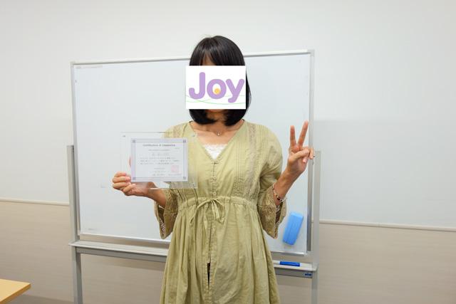 講座修了したNさんの写真