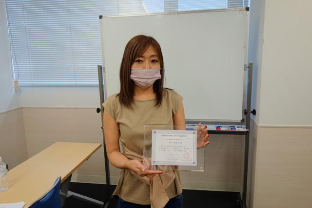 修了生中川さんの顔写真